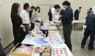 年末に向け、水産物の商品展示会-64