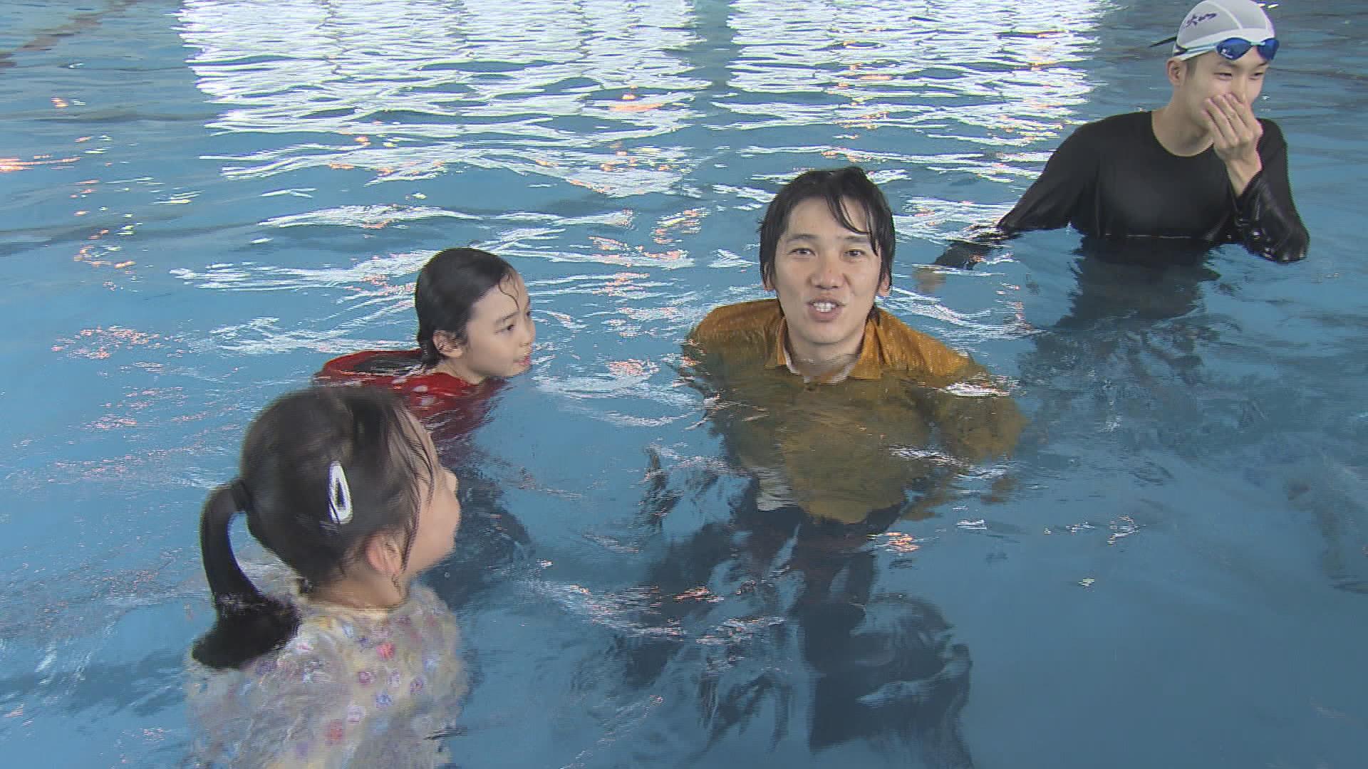 親子で着衣泳   海と日本PROJECT in やまなし
