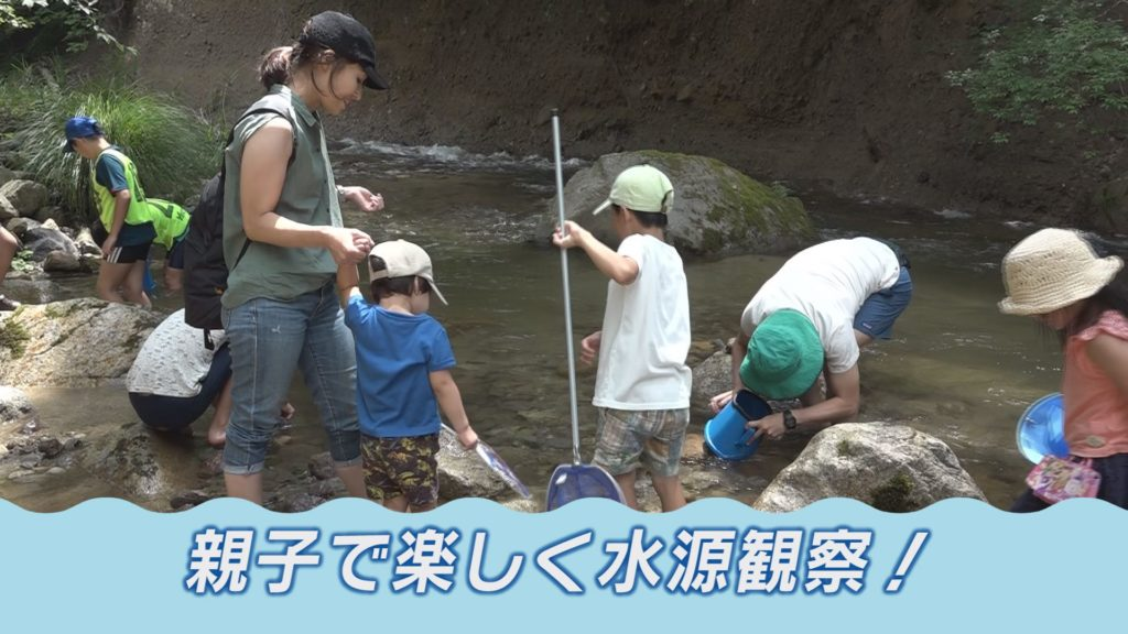 海と日本PROJECT in やまなし